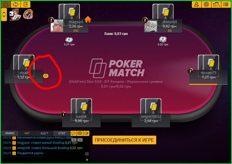 Дилер-игрок, обозначенный специальной фишкой за столом в онлайн-покере.