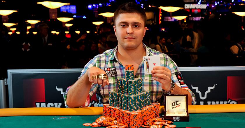 Покерист Макс Лыков.