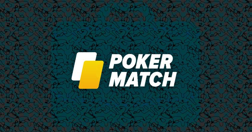 Обзор: сделай правильный выбор – начни играть в онлайн-покер на PokerMatch!