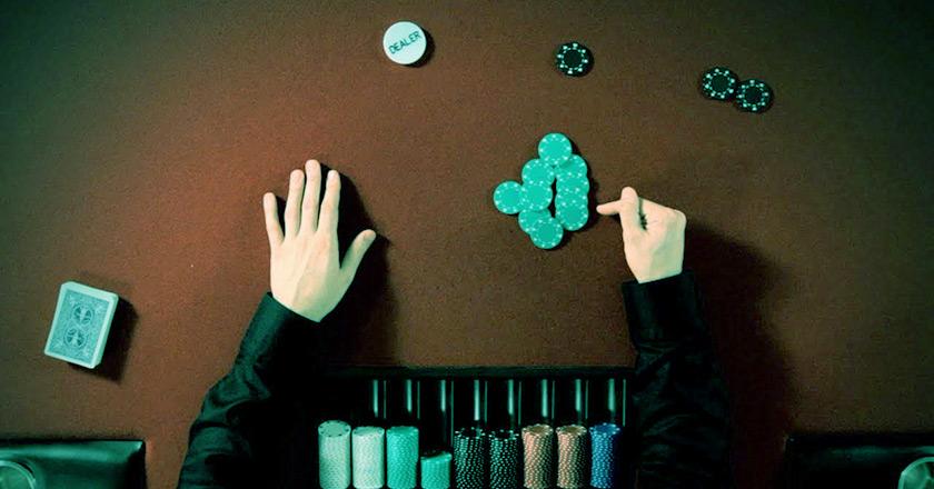 Кража блайндов в покере.