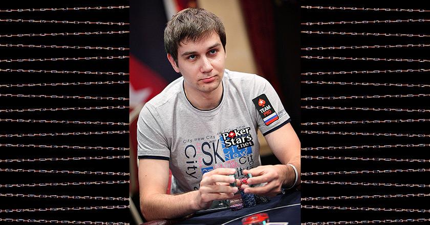 Покерист Вадим Маркушевский.